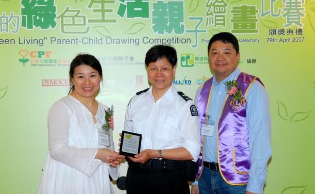 26. Presentation to Auxilary Medical Service