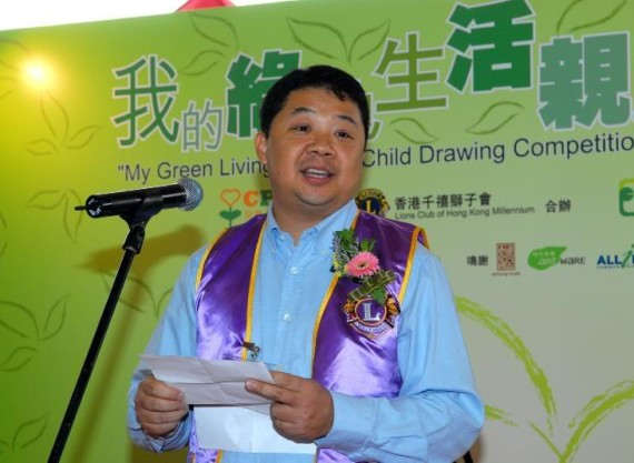 2007/04 'My Green Living' Drawing Competition