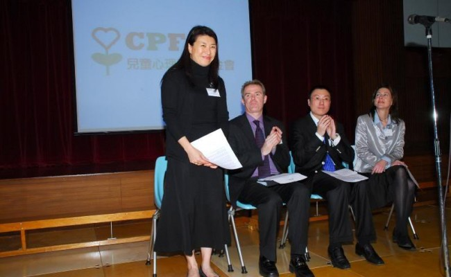 4. Thank you Note by Vice Chairman of Child Psychoecology Foundation Ms Mable Tsang