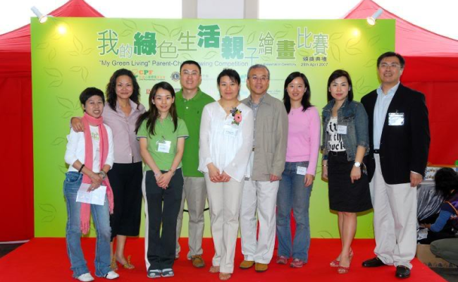 40. Group Photo – CPF Working Committee