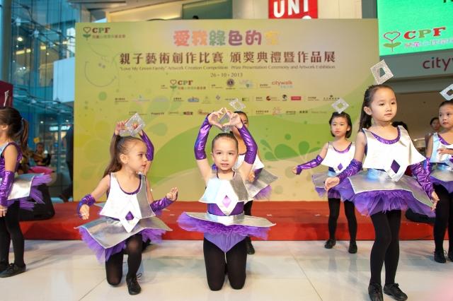 41. Children Performance