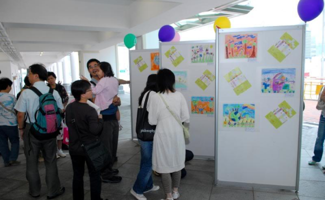 41. Exhibition of Artwork at Star Ferry
