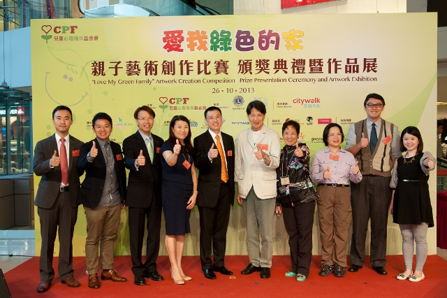 90. Group Photo CPF Working Committee