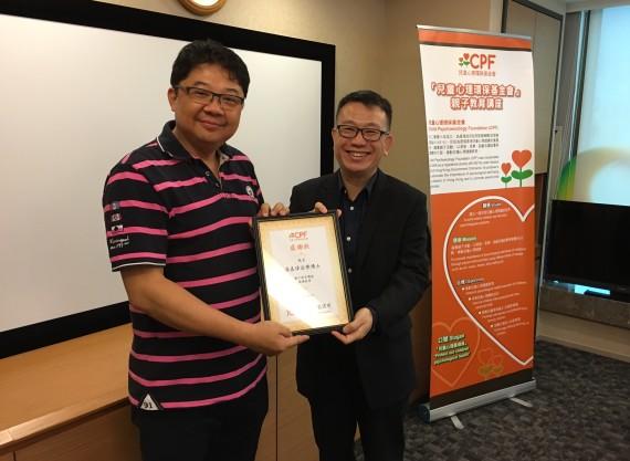 10th Anniv Talk #4 Legal Interest (Dr Tong Kar Wai)