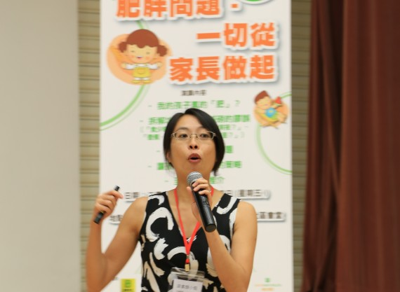 2015/07 Children Obesity (Ms Celona Leung)