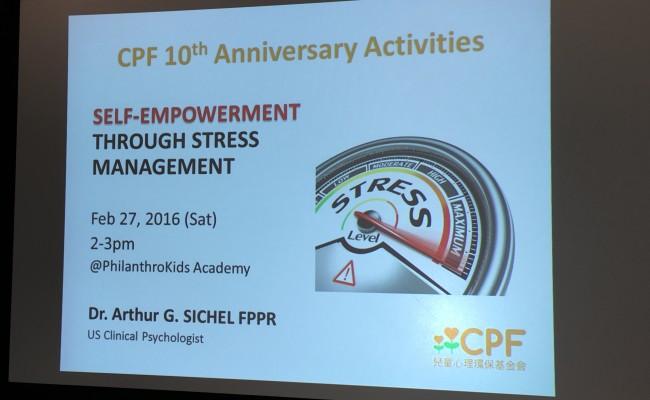 7. Presentation's first slide