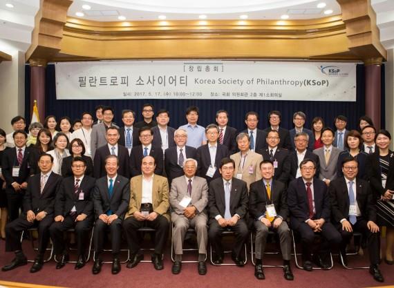 2017/05 Seoul Keynote speech