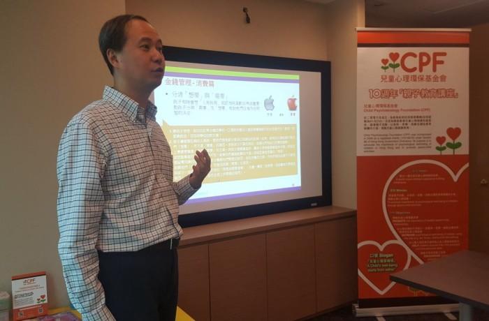 2017/11 Financial Management (Dr William Chen)