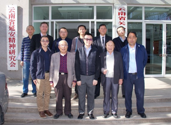 2019/03 Visit Yunnan Government