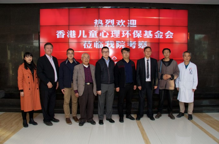 2019/03 Visit Yunnan Orthopedic Hospital
