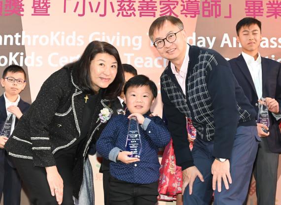2020/02 「小小慈善家 」 「 慈善星期二 」 大使頒獎典禮