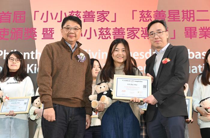 2020/03 「小小慈善家導師」畢業典禮