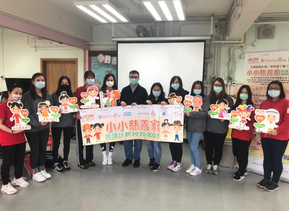 2021/03 新界婦孺福利會元朗幼兒學校