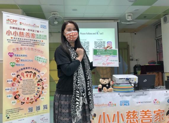 2021/02 The Women's Welfare Club (Eastern District) Nursery HK