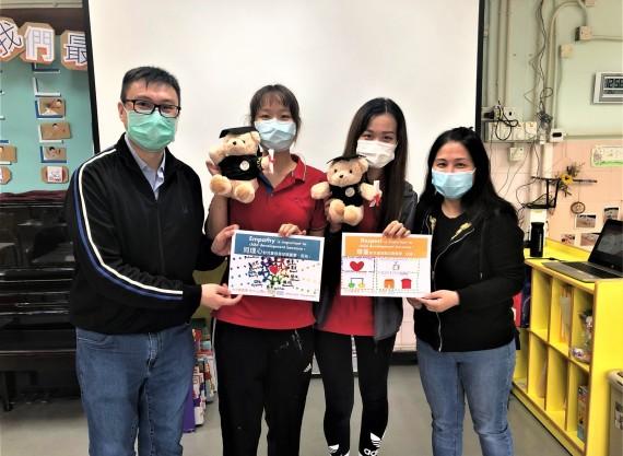2021/03 NTW&JWA Yuen Long Nursery School