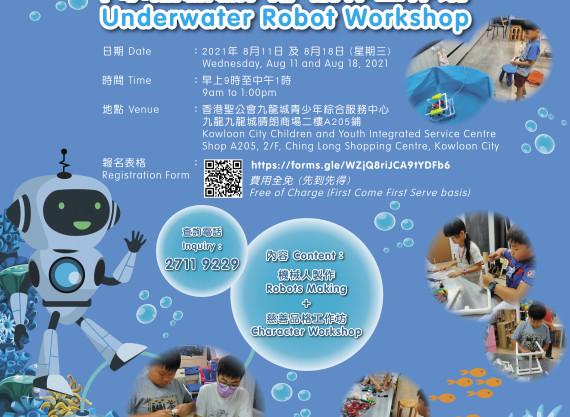 2021/07 PhilanthroKids Underwater Robot Workshop